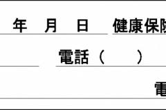 ABO-02_2