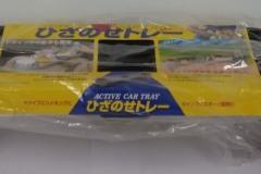 ACT-101BKパッケージ