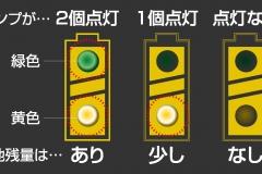 ADC-09_4