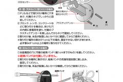 ADC-205-01