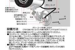 ADC-209-01