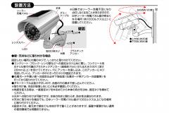 ADC-301-01