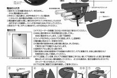 ADC-502-01