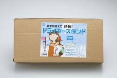 ADR-100パッケージ-1