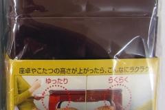 AKO-05BRパッケージ