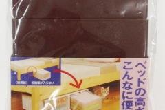 AKO-06BRパッケージ色調補正