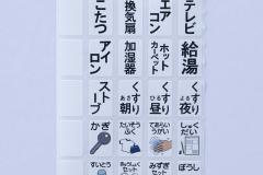 AOC-01-付属シール