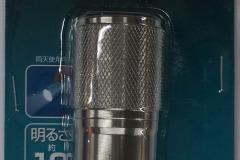 APL-4302S_2