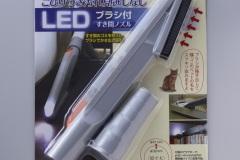 ASO-101 パッケージ