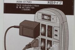 ASW-017MO_2