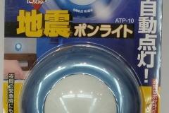 ATP-10_5