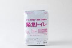 KBO-2805-ダブル抗菌・消臭 災害時の緊急トイレ5回分-3