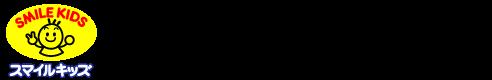 旭電機化成㈱ 公式HP