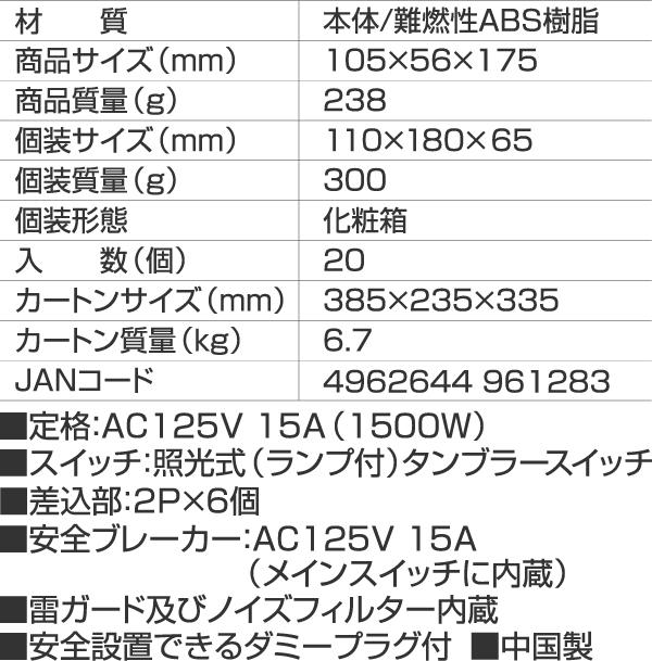 ASW-017MO