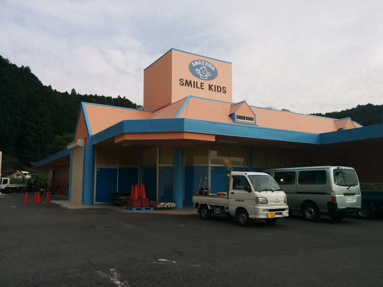 旭電機化成青山第2工場