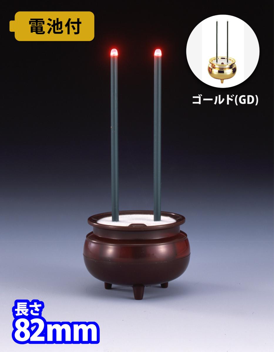 ミニミニ安心のお線香【ASE-01】